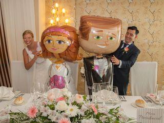 La boda de Maria Jose y Alberto 2