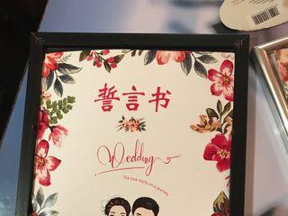 La boda de Xue  y Huile 1