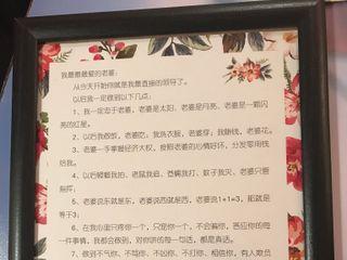 La boda de Xue  y Huile 2