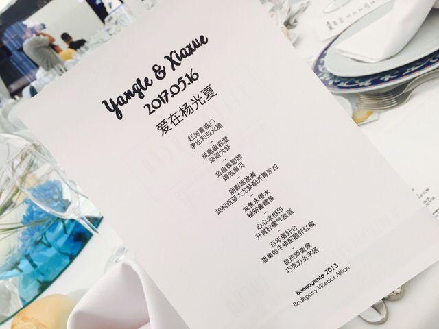 La boda de Huile y Xue  en Logroño, La Rioja 11