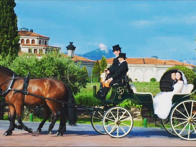 La boda de Huile y Xue  en Logroño, La Rioja 1