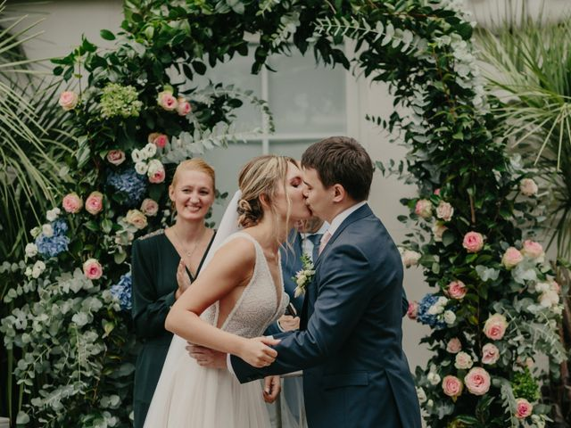 La boda de Alexey y Katerina en Madrid, Madrid 52