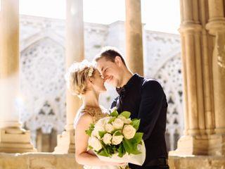 La boda de Alina y Dmitry
