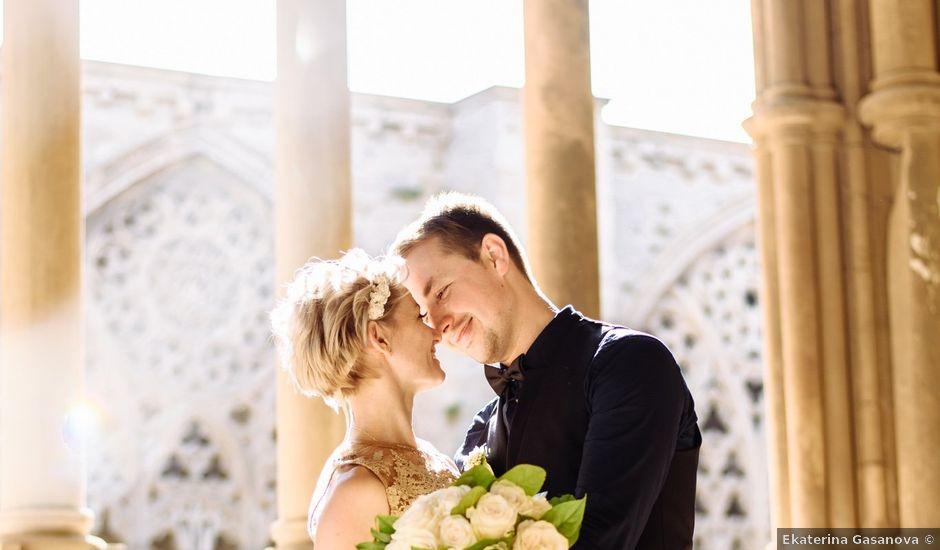 La boda de Dmitry y Alina en Lleida, Lleida
