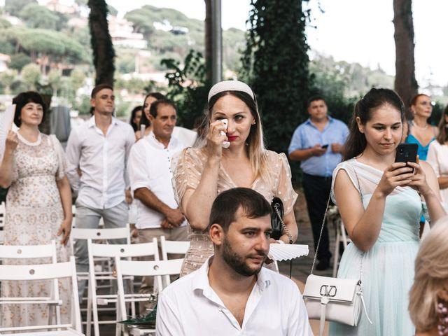 La boda de Danu y Victoria en Sant Vicenç De Montalt, Barcelona 32