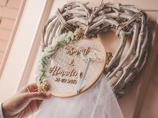 La boda de Ismael y Almudena 3