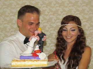 La boda de Saray y José