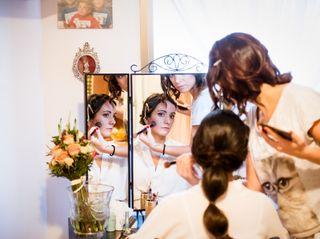 La boda de Rocío y Javier 2