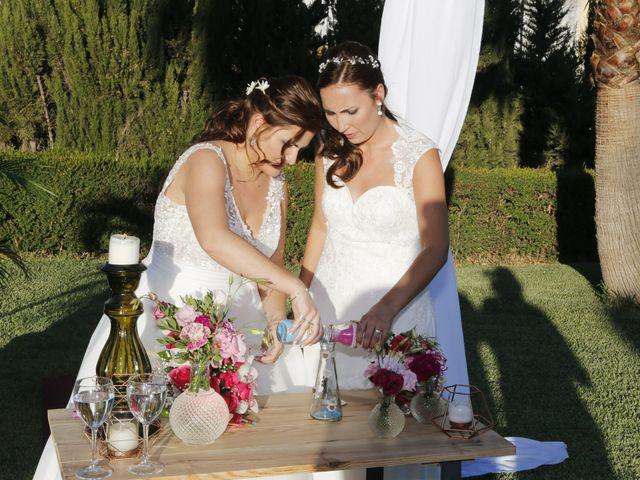 La boda de Jesica y Marina en Alcala Del Rio, Sevilla 8