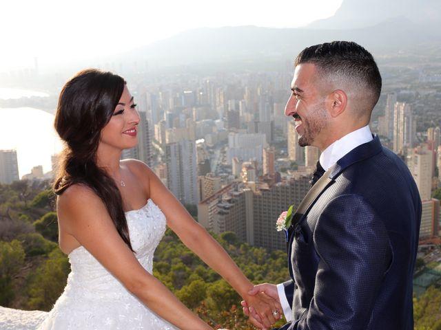 La boda de Noelia y Oscar