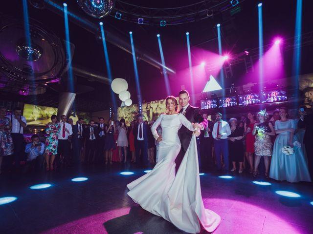 La boda de Antonio y Rosa en Mengibar, Jaén 58