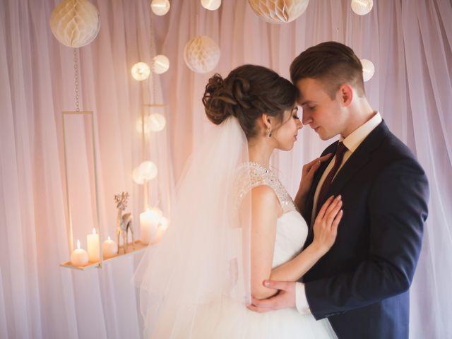 La boda de Maria y Sergey