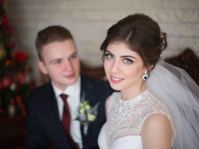 La boda de Sergey y Maria en Lorqui, Murcia 53