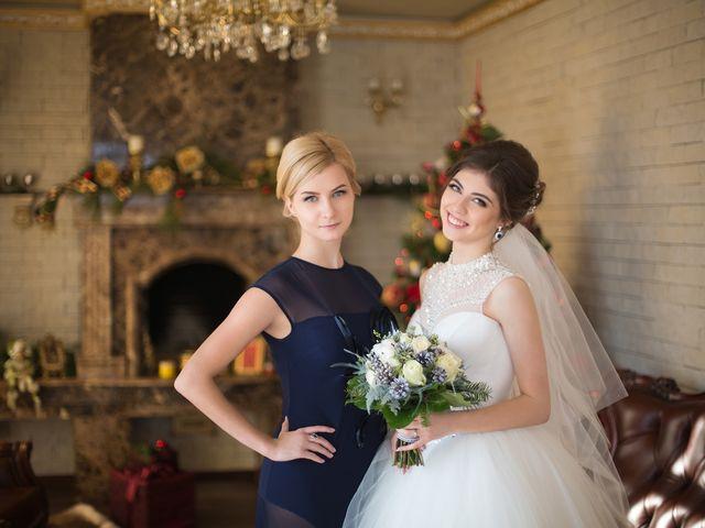 La boda de Sergey y Maria en Lorqui, Murcia 54