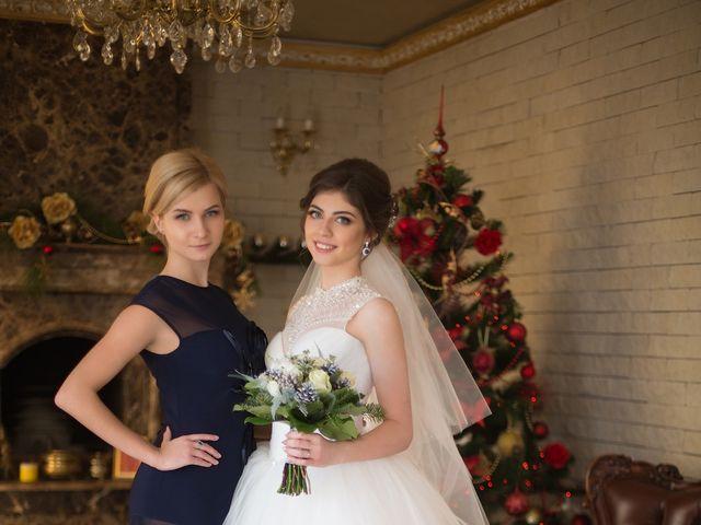 La boda de Sergey y Maria en Lorqui, Murcia 56