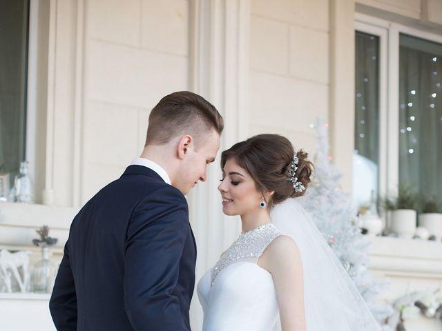 La boda de Sergey y Maria en Lorqui, Murcia 61