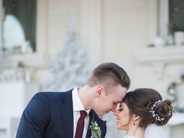 La boda de Sergey y Maria en Lorqui, Murcia 68