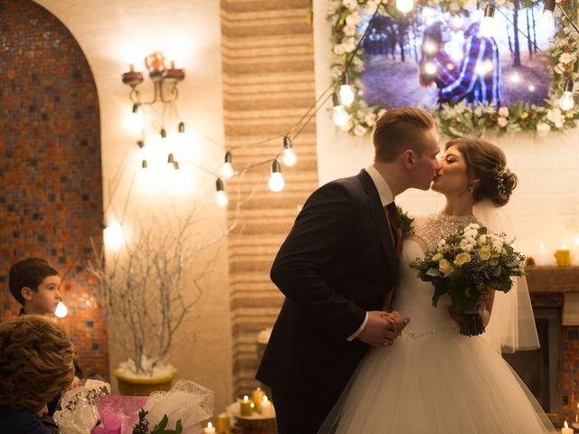 La boda de Sergey y Maria en Lorqui, Murcia 76