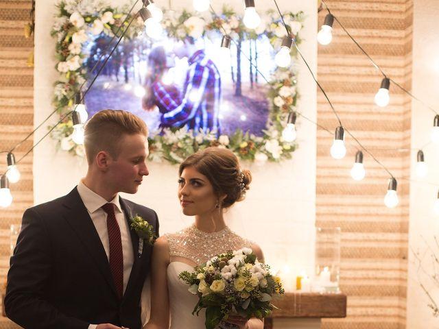 La boda de Sergey y Maria en Lorqui, Murcia 79