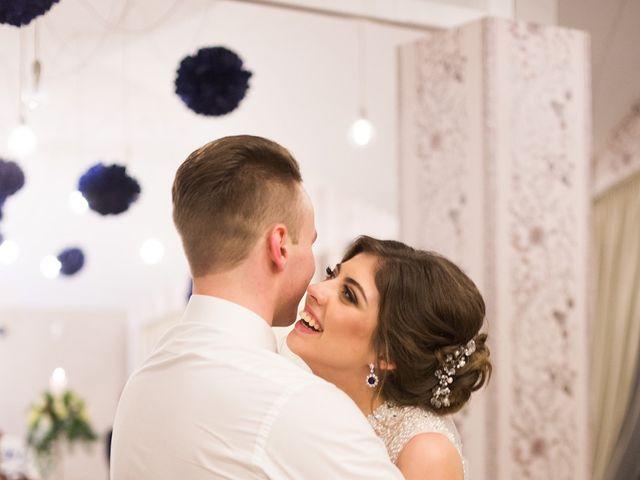 La boda de Sergey y Maria en Lorqui, Murcia 93