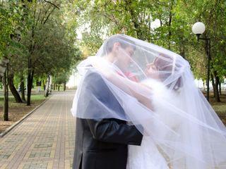 La boda de Anna Maria y Mauricio
