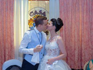 La boda de Nereida y Manuel  3