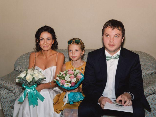 La boda de Dima y Eva en La Adrada, Ávila 21