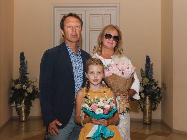 La boda de Dima y Eva en La Adrada, Ávila 26