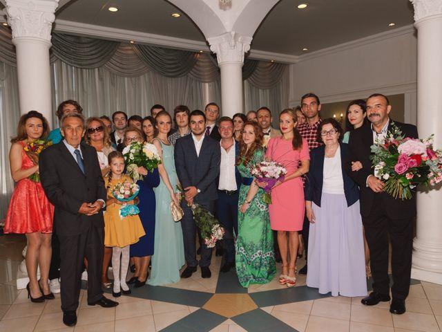 La boda de Dima y Eva en La Adrada, Ávila 30