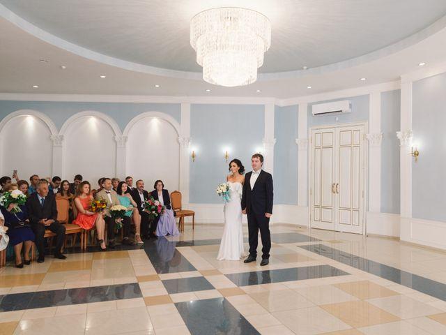 La boda de Dima y Eva en La Adrada, Ávila 32