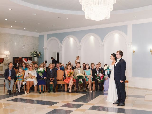 La boda de Dima y Eva en La Adrada, Ávila 33