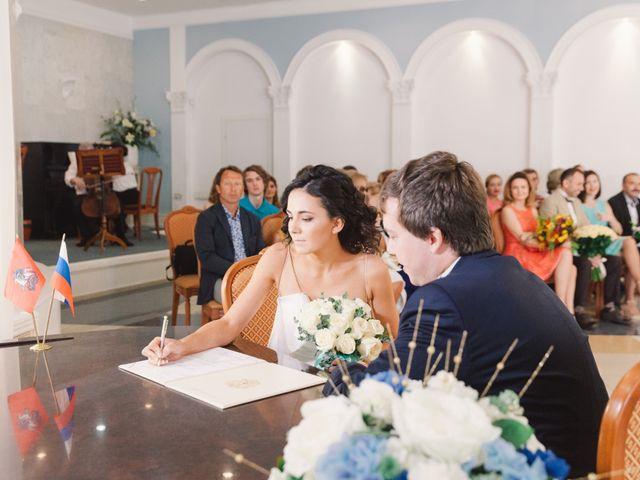 La boda de Dima y Eva en La Adrada, Ávila 34