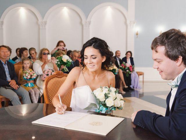 La boda de Dima y Eva en La Adrada, Ávila 35