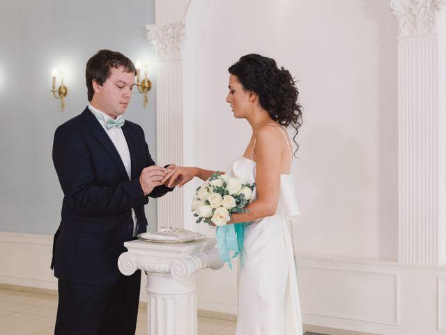 La boda de Dima y Eva en La Adrada, Ávila 38