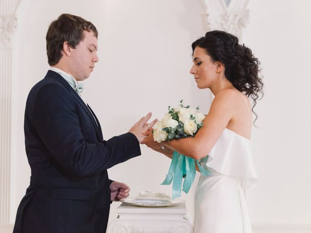 La boda de Dima y Eva en La Adrada, Ávila 40