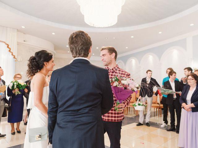 La boda de Dima y Eva en La Adrada, Ávila 43