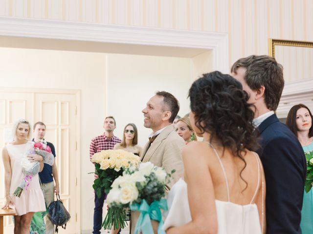 La boda de Dima y Eva en La Adrada, Ávila 44