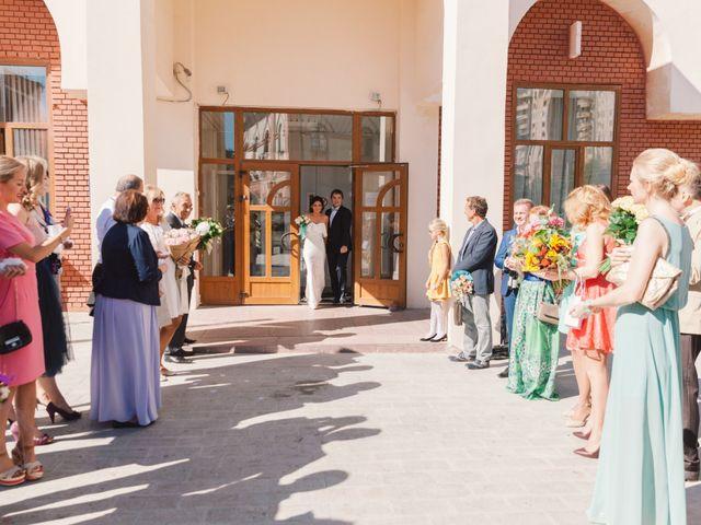 La boda de Dima y Eva en La Adrada, Ávila 45
