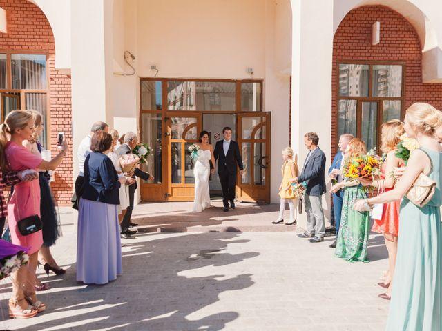 La boda de Dima y Eva en La Adrada, Ávila 46
