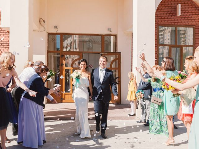 La boda de Dima y Eva en La Adrada, Ávila 48