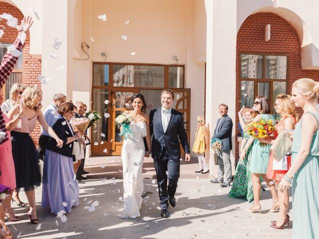 La boda de Dima y Eva en La Adrada, Ávila 49
