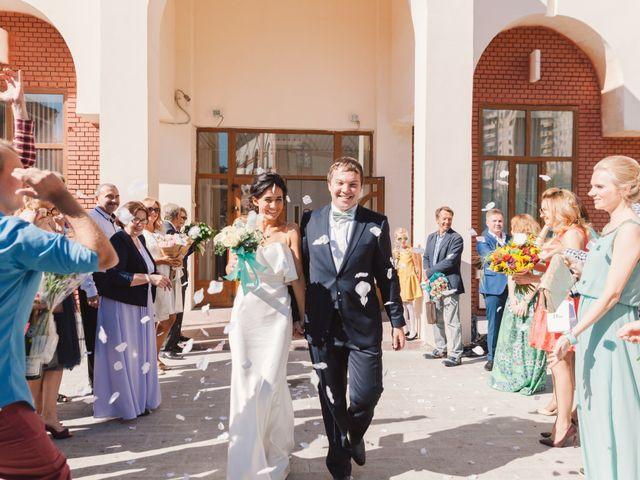 La boda de Dima y Eva en La Adrada, Ávila 50