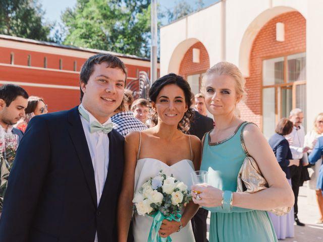 La boda de Dima y Eva en La Adrada, Ávila 53