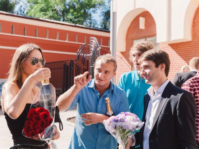 La boda de Dima y Eva en La Adrada, Ávila 54