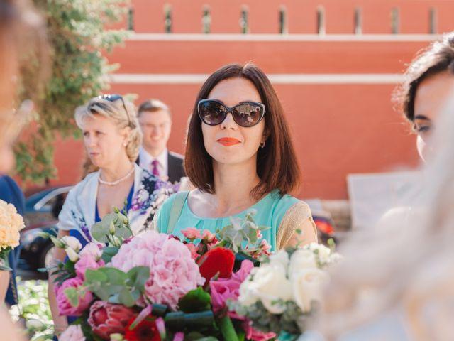 La boda de Dima y Eva en La Adrada, Ávila 58