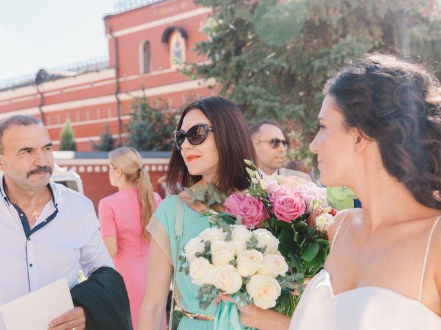 La boda de Dima y Eva en La Adrada, Ávila 60