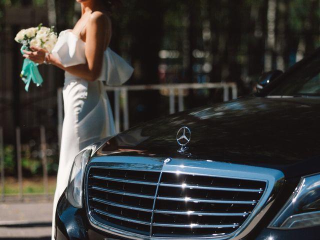 La boda de Dima y Eva en La Adrada, Ávila 100