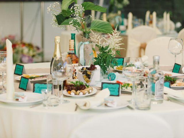 La boda de Dima y Eva en La Adrada, Ávila 101