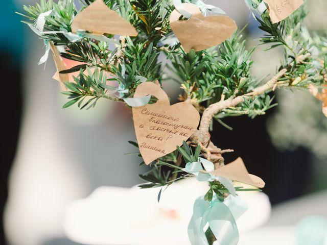 La boda de Dima y Eva en La Adrada, Ávila 103