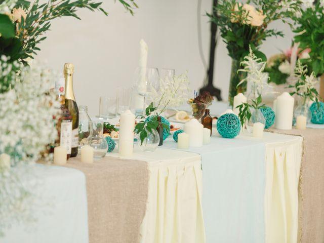 La boda de Dima y Eva en La Adrada, Ávila 104